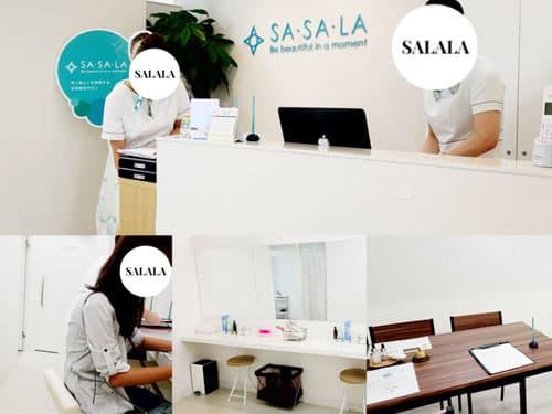 SASALA(ササラ)全身脱毛の料金は安い?100円って本当?効果や口コミは?徹底調査でわかったこと総まとめです😉😉